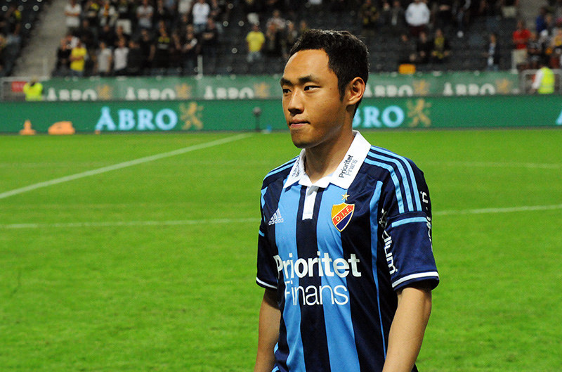 Moon Seon-min Net Worth 2018: What is this World Cup football/soccer player worth?
