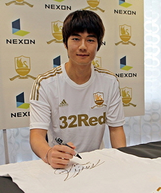 Ki Sung-yueng Net Worth 2018: What is this World Cup football/soccer player worth?